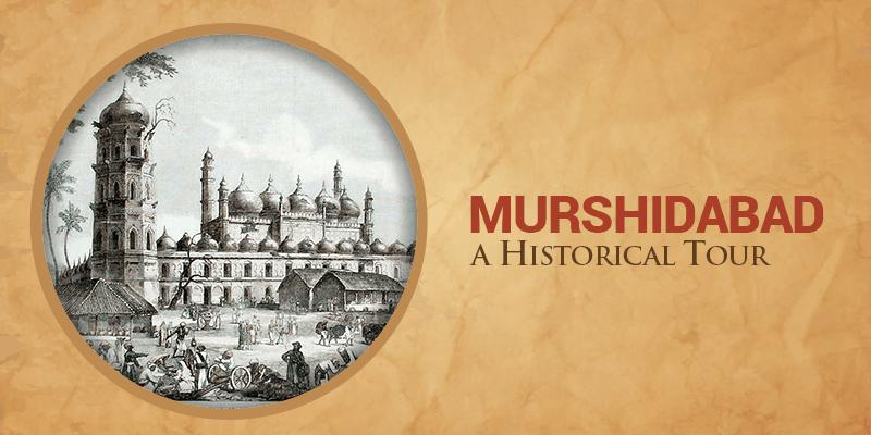 Murshidabad tourist spots