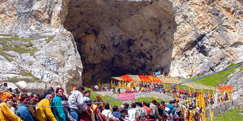 Ardh Kuwari Cave