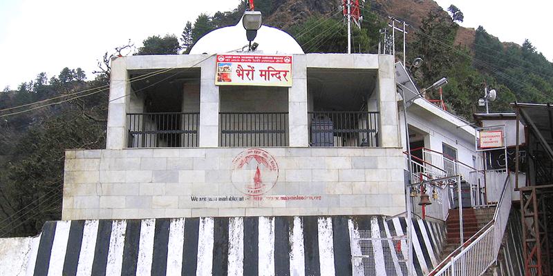 Baba Bhaironath Temple