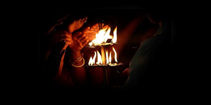 Mata Vaishno Devi Pooja