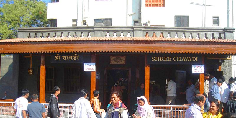 Baba's Chavdi