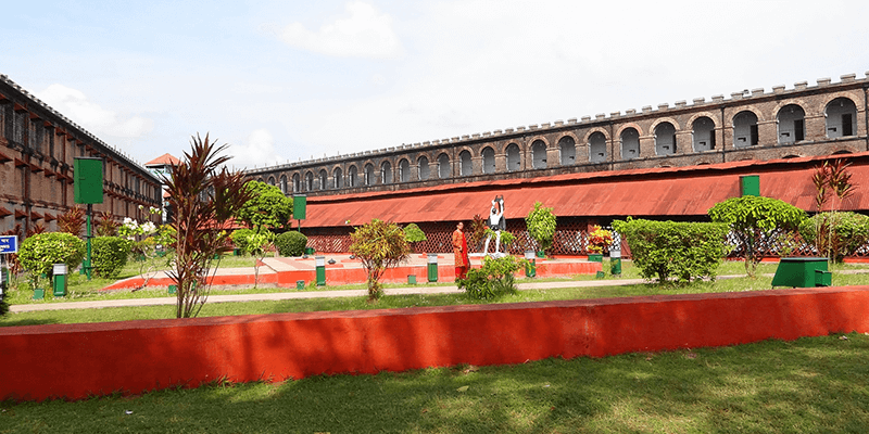 Cellular-Jail Port Blair