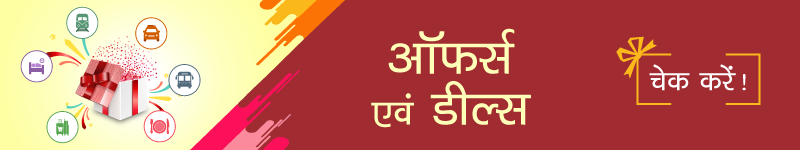 Railyatri products and deals