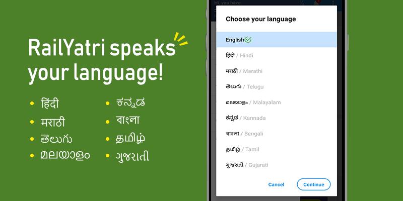 RailYatri app