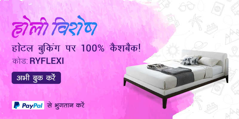 Hotel booking offers on Holi
