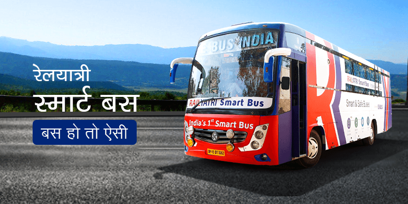 First smart bus of India