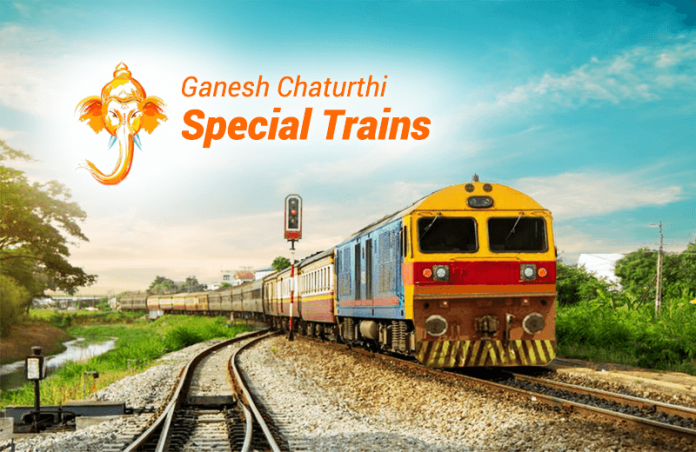 Special trains